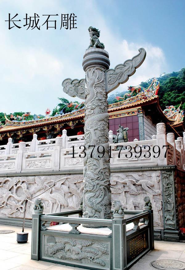 石雕龙柱的样式