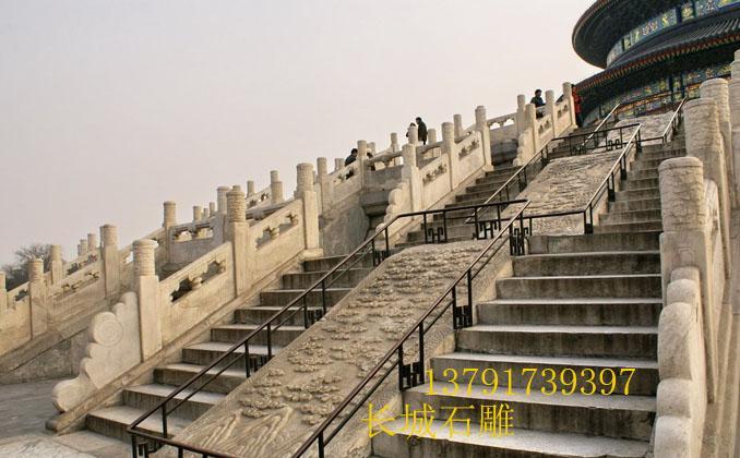 石雕台阶基座在建筑上有什么作用