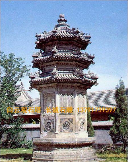白云观石塔雕刻