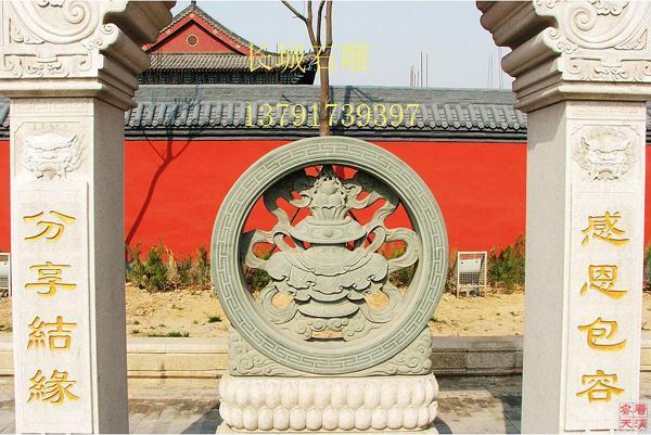 佛教八宝雕刻