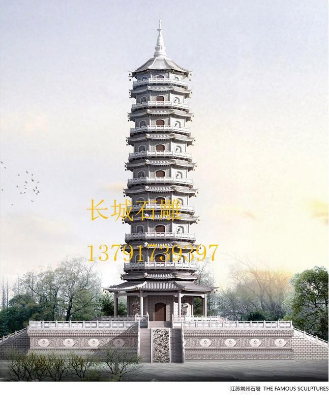 佛塔在寺院中有着很多的用处,佛塔的选用必须要选那些雕刻精美的,才能更好的得到运用。