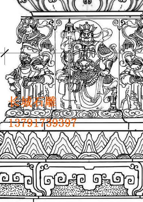 寺院石经幢雕刻的天王像