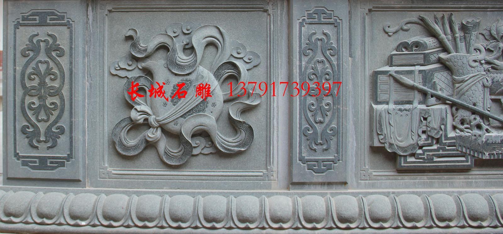 石雕牌坊横梁浮雕暗八仙雕刻设计图