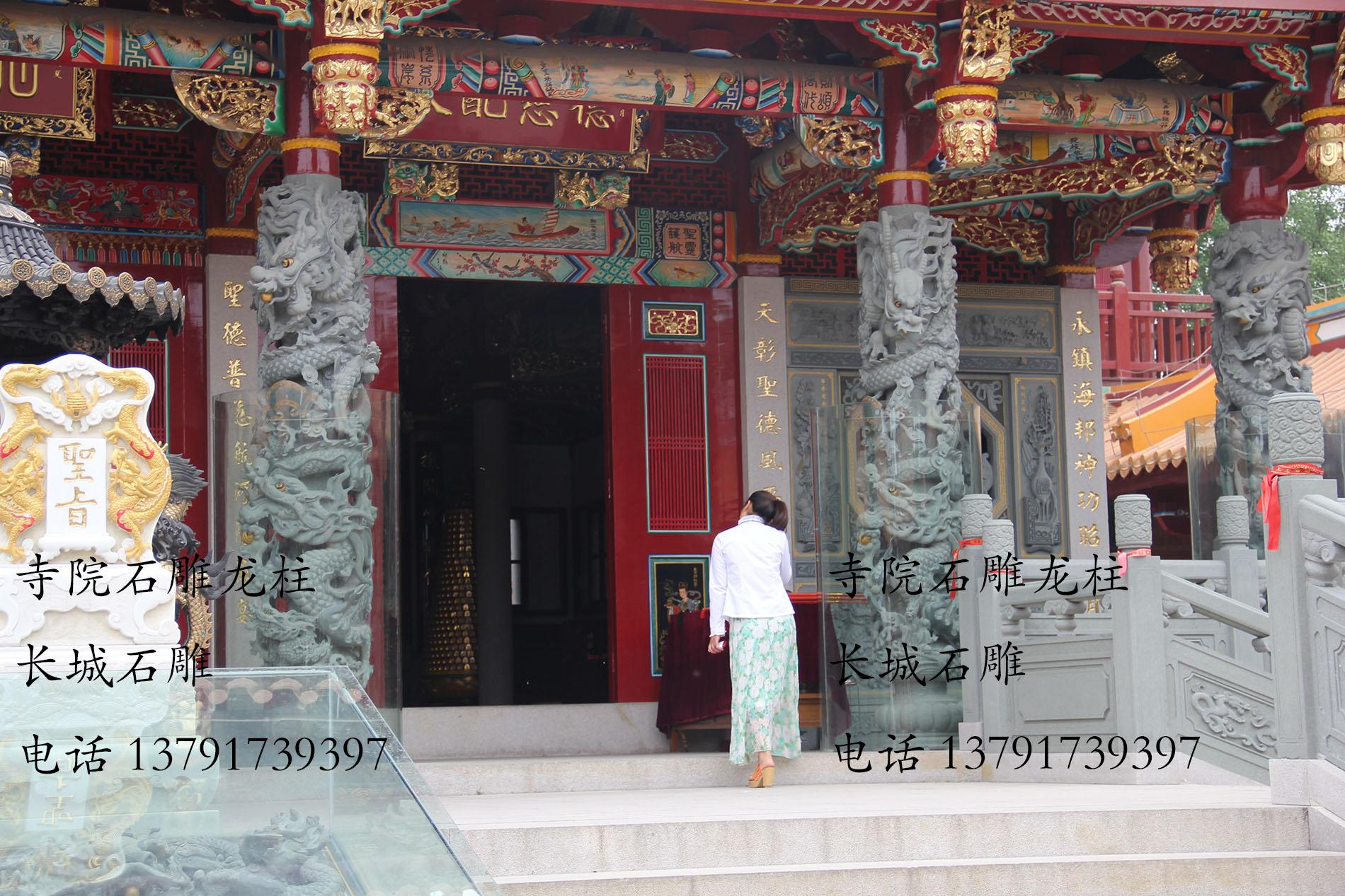 寺庙雕刻石雕龙柱