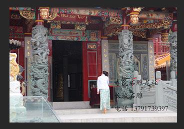 寺院雕刻-石雕麒麟龙柱赏析