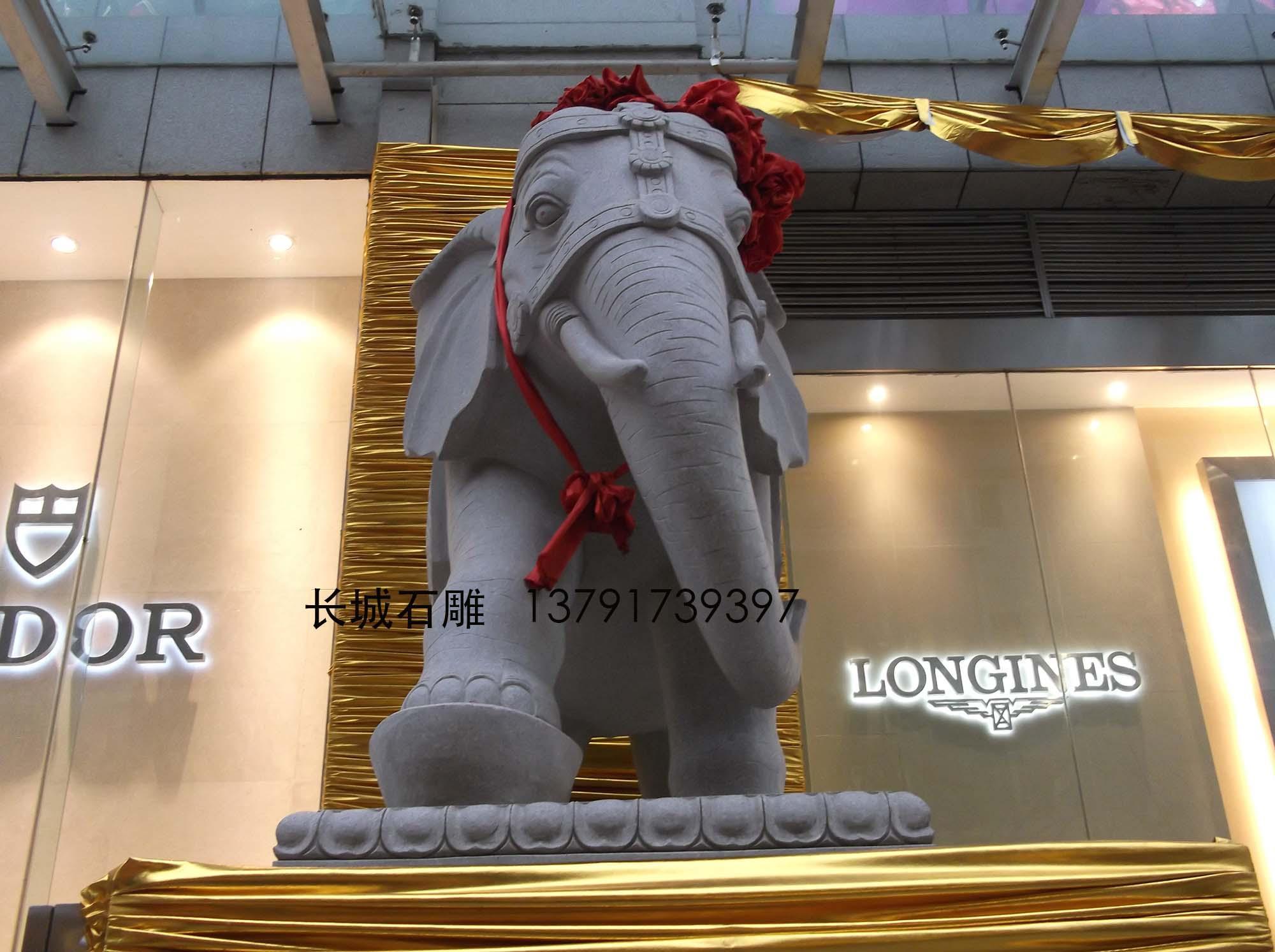 寺院石雕大象,酒店园林大象雕刻