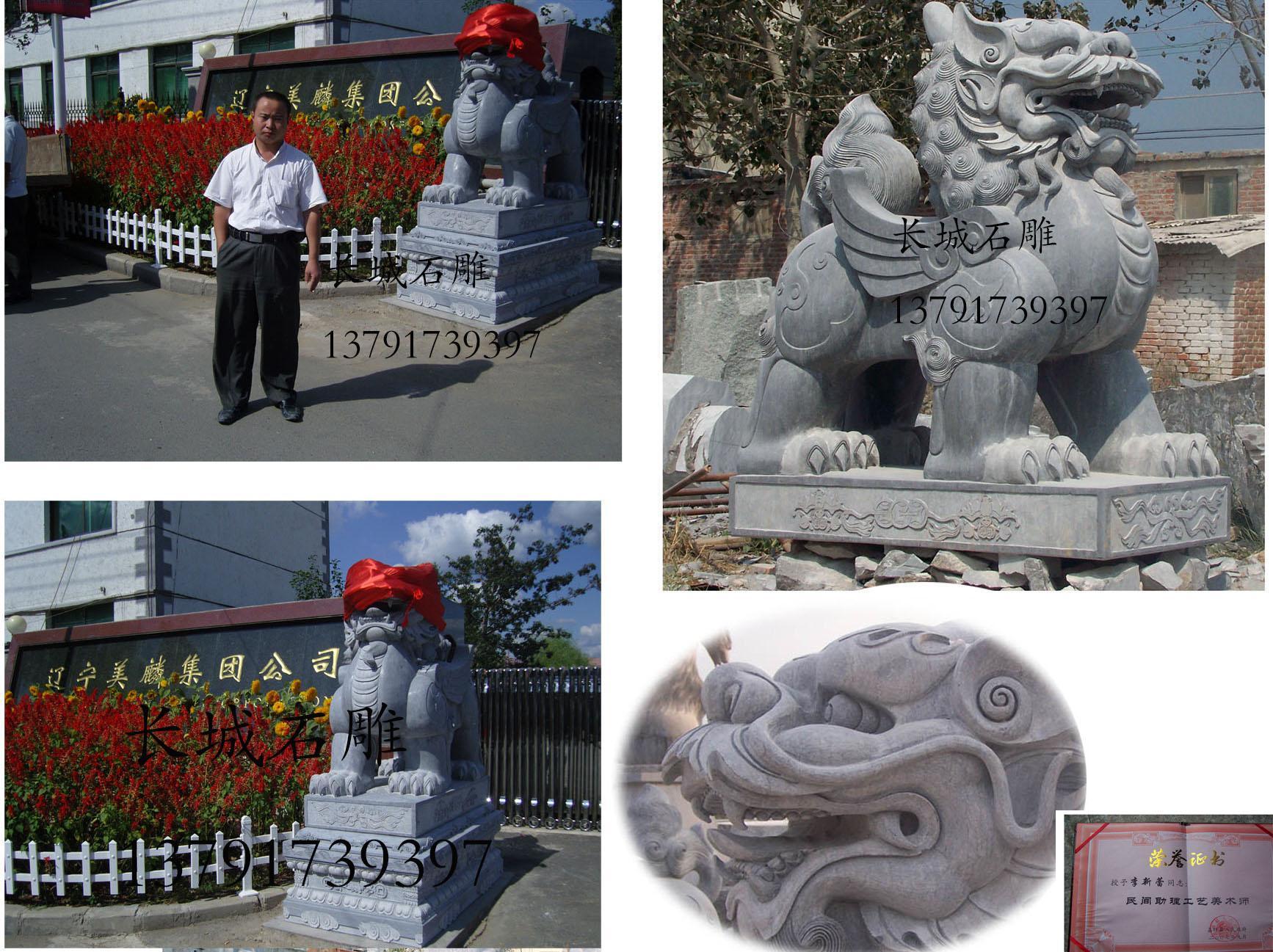 石雕貔貅皮丘皮休獬豸辟邪独角兽