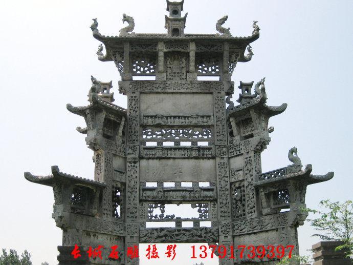 古代石牌楼
