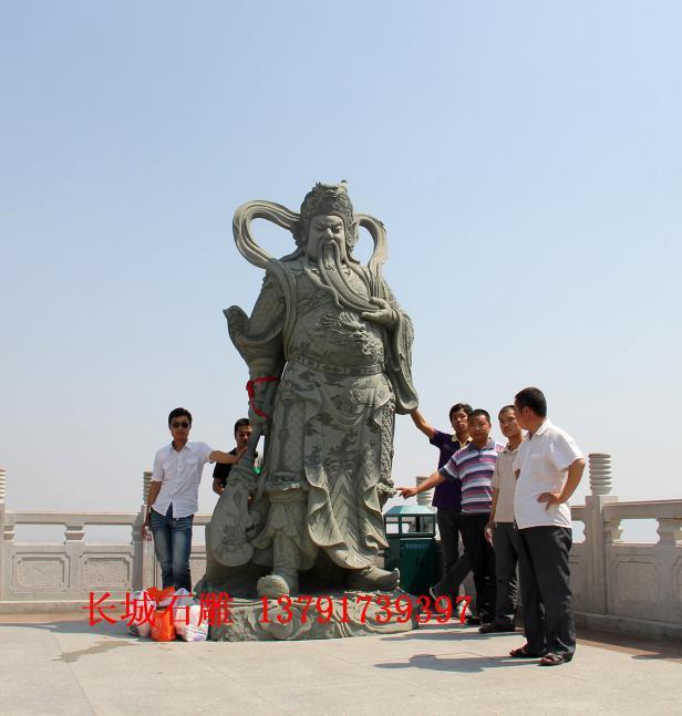 石雕关公,武财神关羽雕塑,雕刻