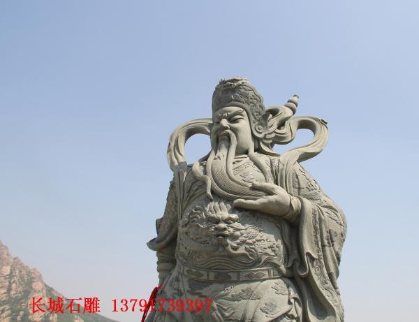 石雕武财神关羽雕塑像