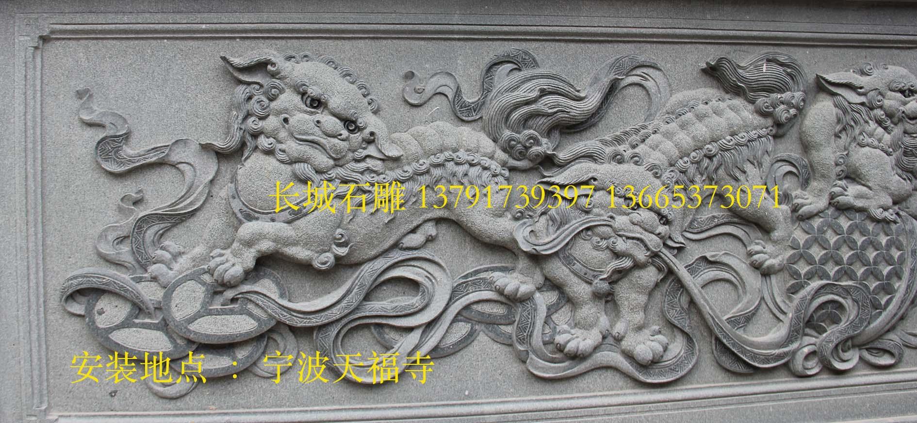 石狮子-浮雕石狮子雕刻