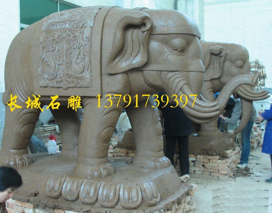 石雕大象泥塑设计稿