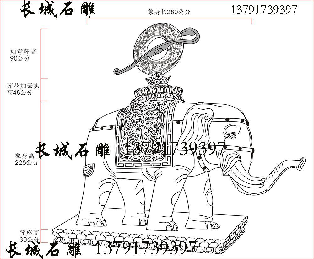 石雕大象设计图