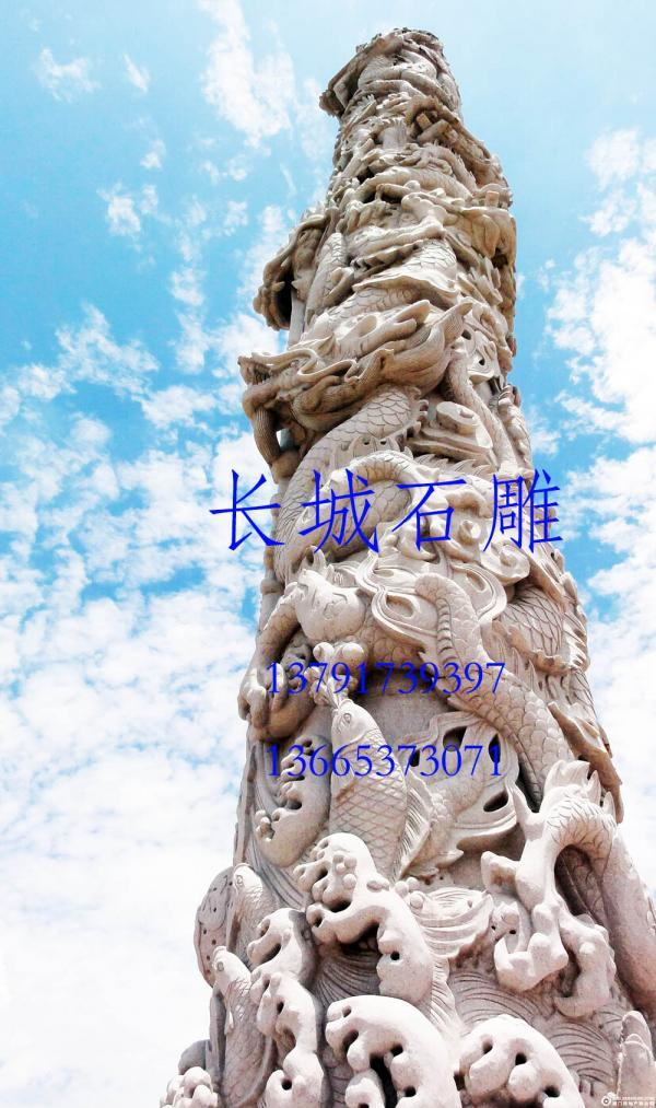 石雕龙柱雕刻