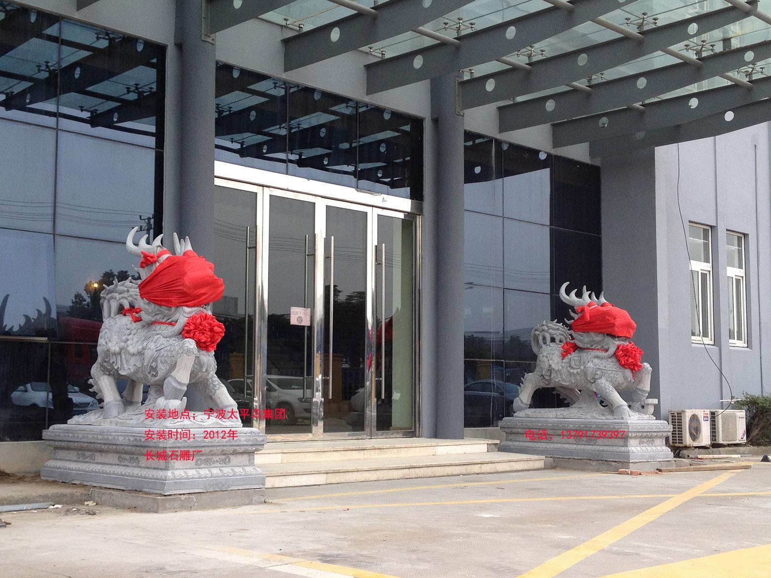 太平鸟集团石雕麒麟样式