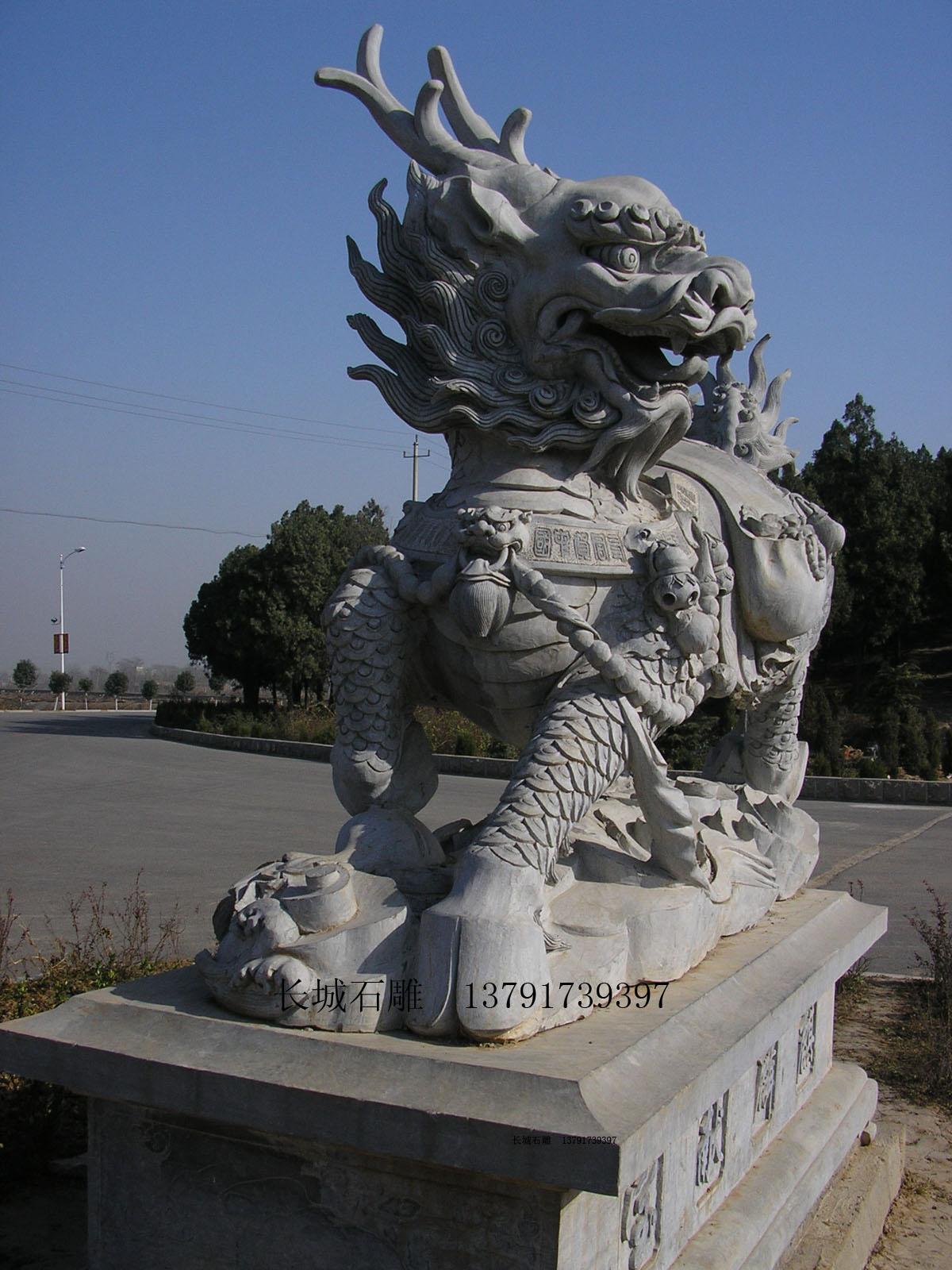 麒麟石雕精品