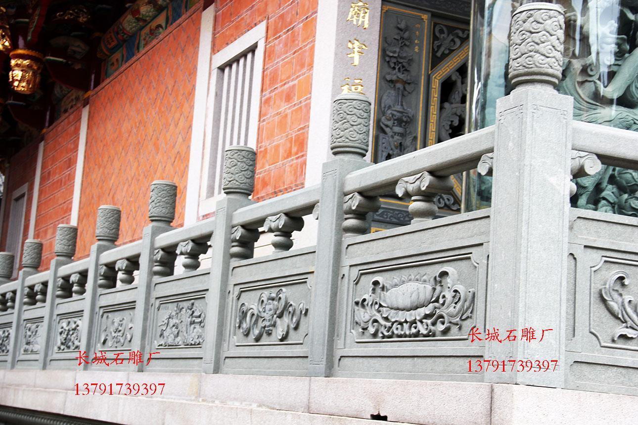 石栏杆也叫做石雕栏杆或石雕栏板