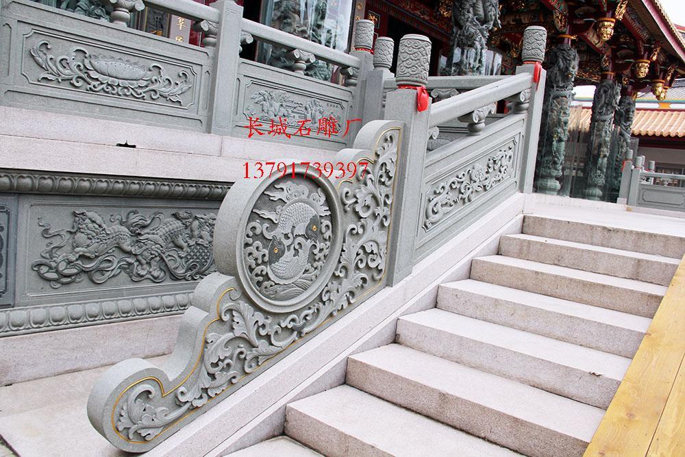 安装地点寺院石雕栏杆