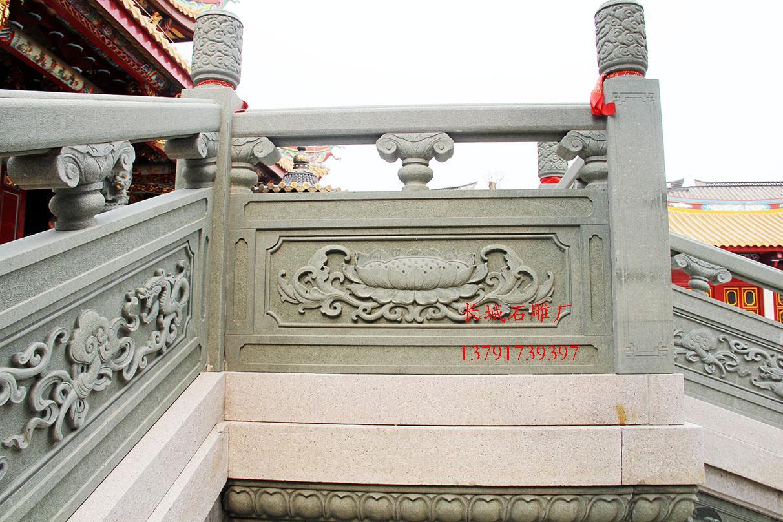 寺院石雕栏杆