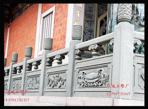 寺院石栏杆和故宫石栏板的关系