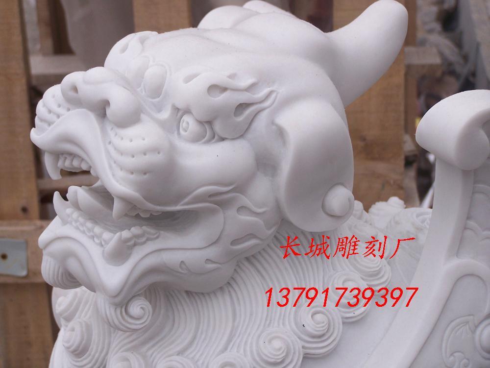 汉白玉貔貅雕刻