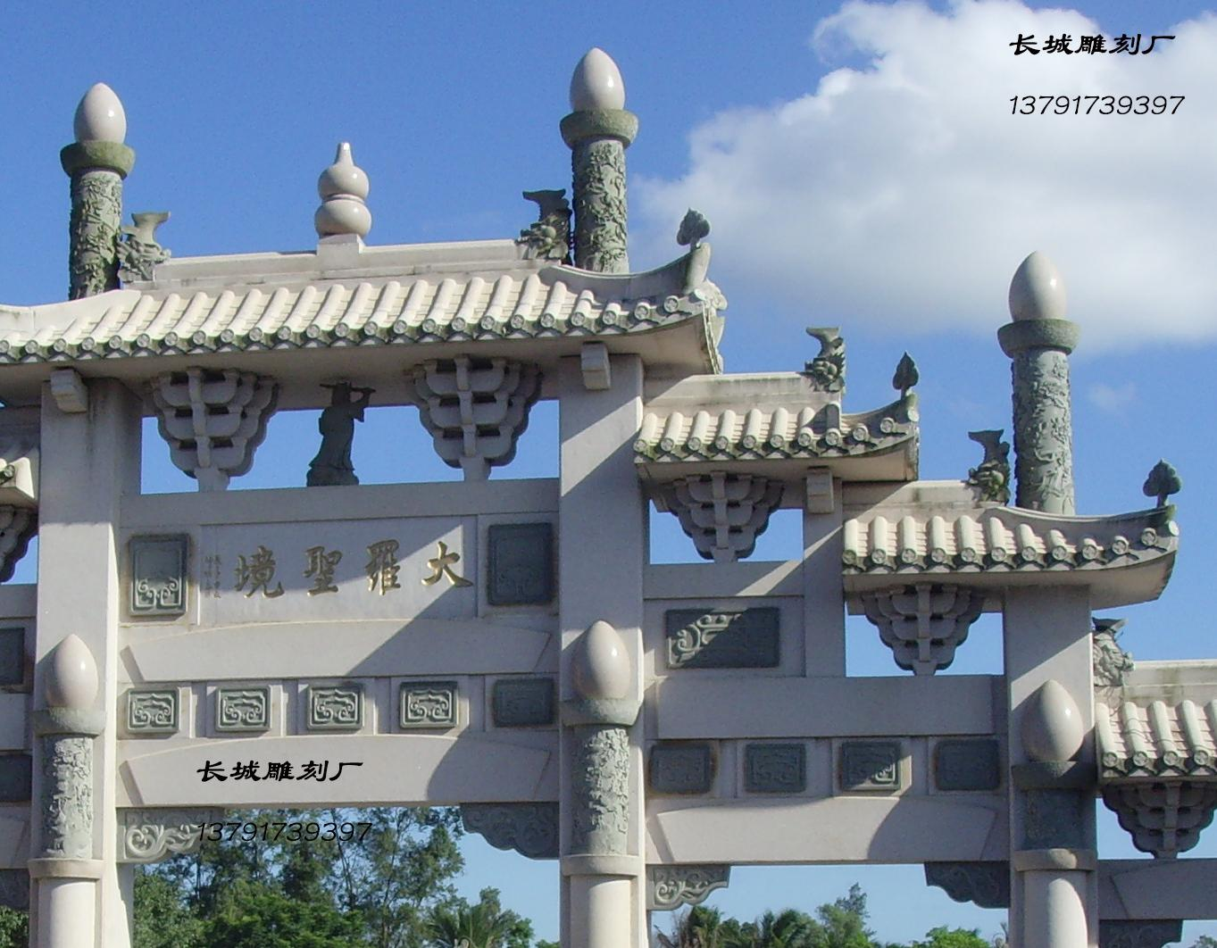 道教石雕牌楼