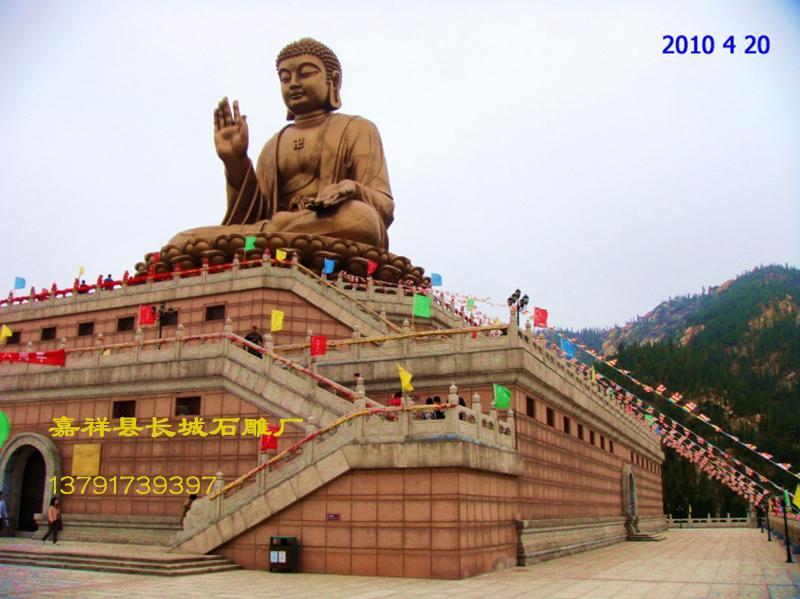 石雕佛像之释迦牟尼佛坐像的贴金样式