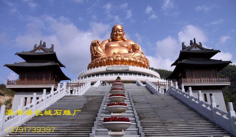弥勒佛雕刻石雕
