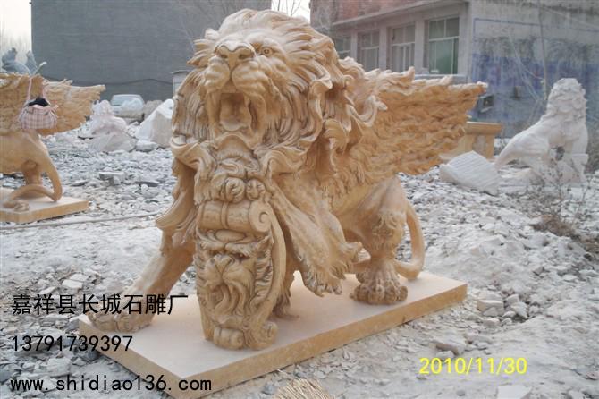 欧洲风格的石雕狮子