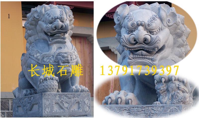 我厂雕刻天福寺山门前的石雕狮子