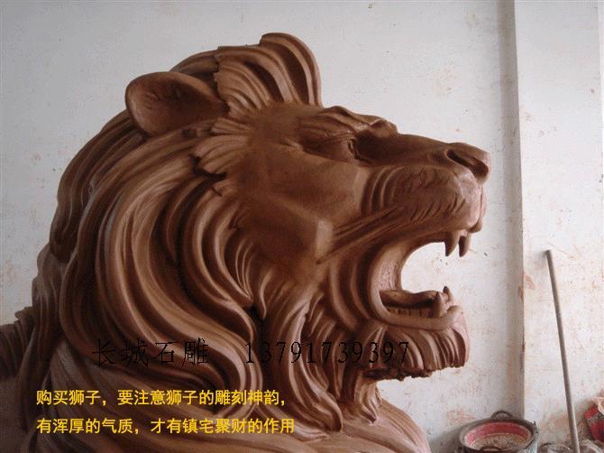 石雕狮子泥塑模型