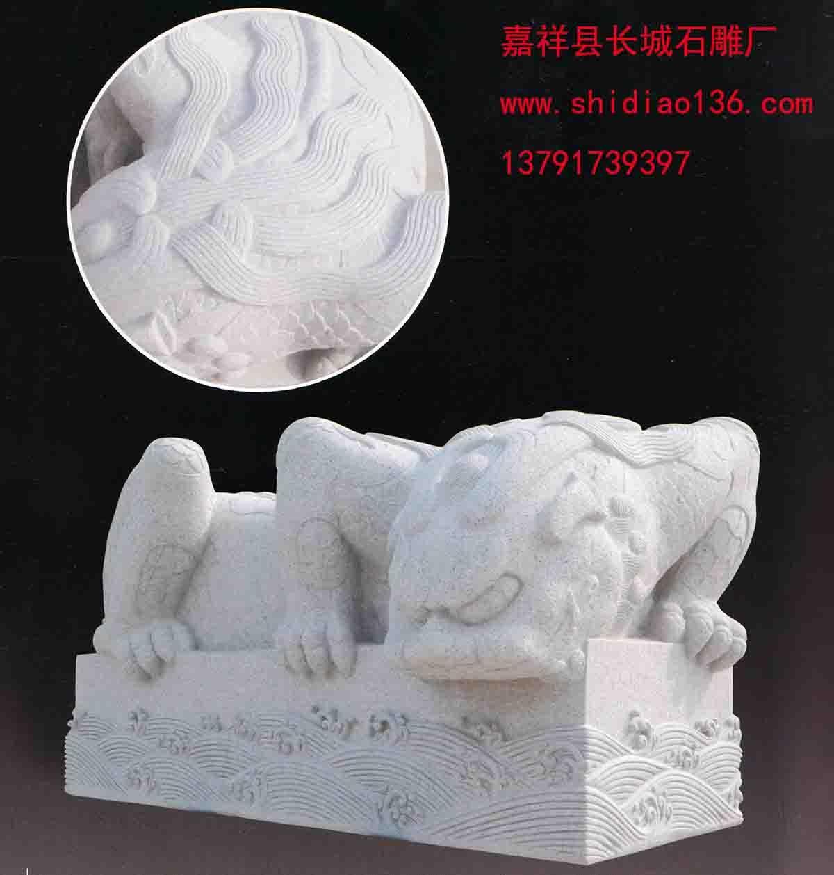 镇水兽雕刻