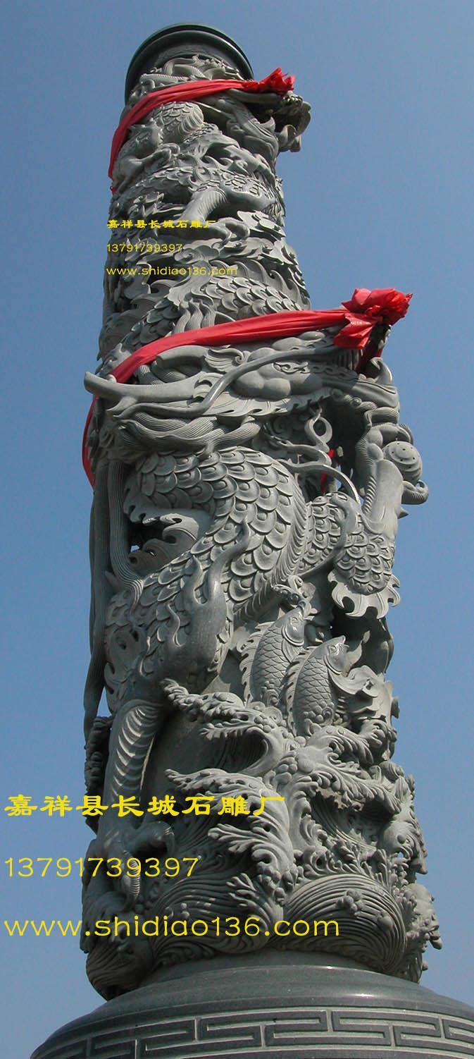 广场石雕寺院龙柱雕刻