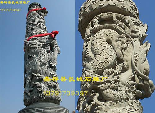 天外村广场石雕龙柱雕刻