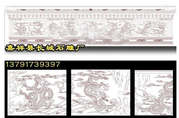 九龙壁设计图