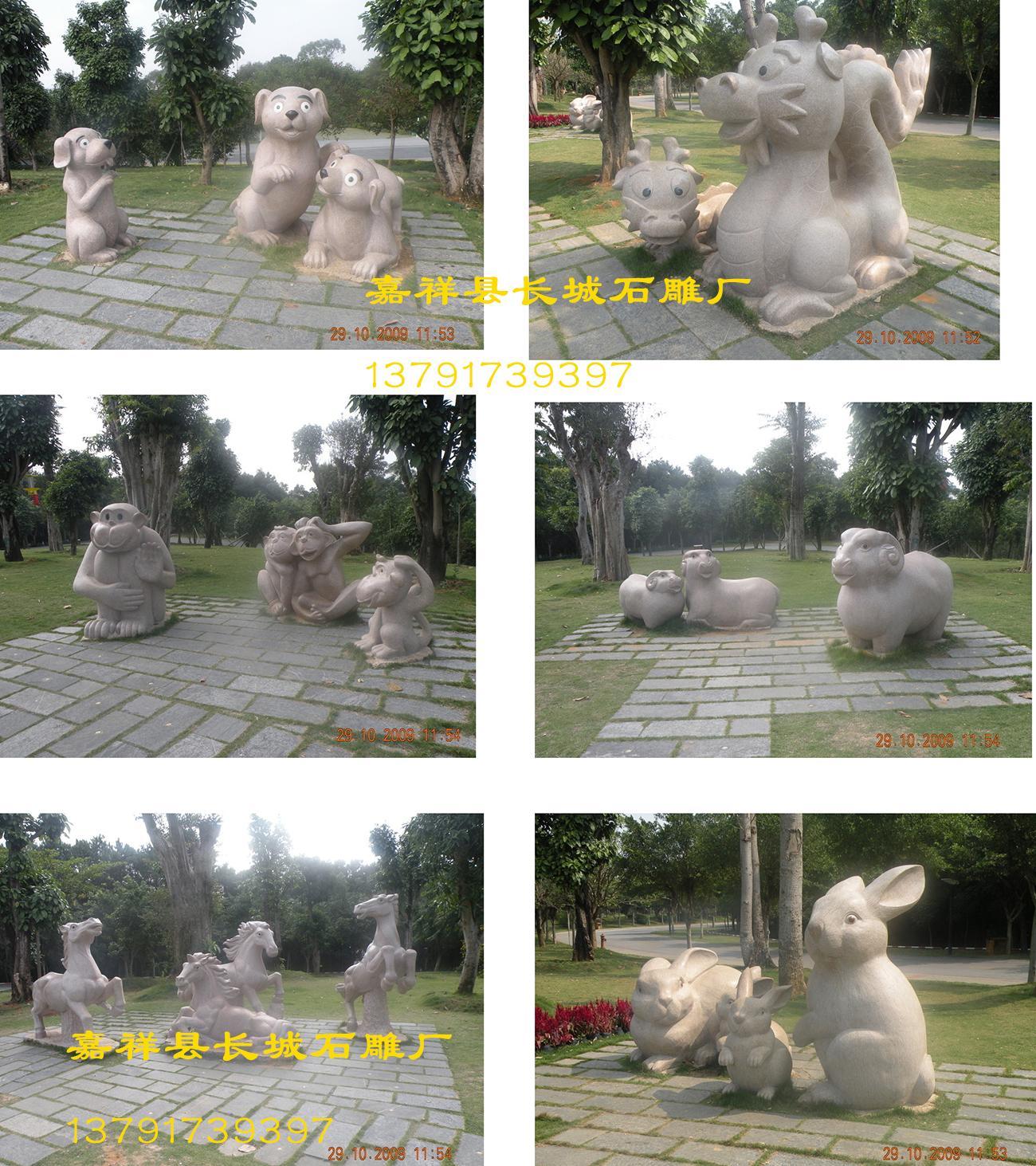 十二生肖雕刻图片