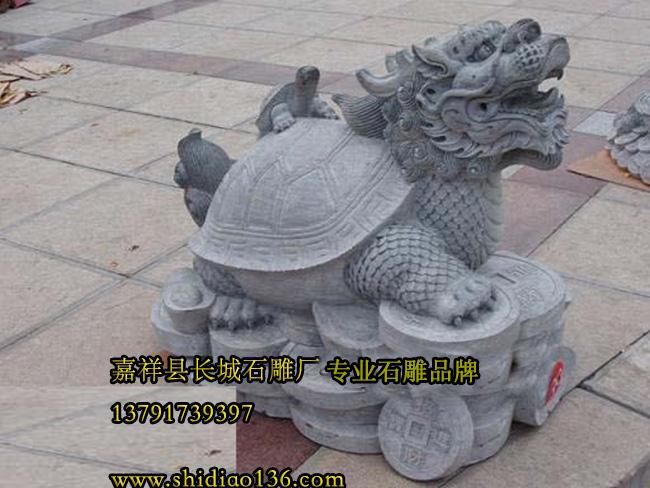 因为石雕龙龟有聚财、化煞、增寿、驱小人的吉祥寓意,所以说石雕龙龟一定是做生意人的必备宝器。