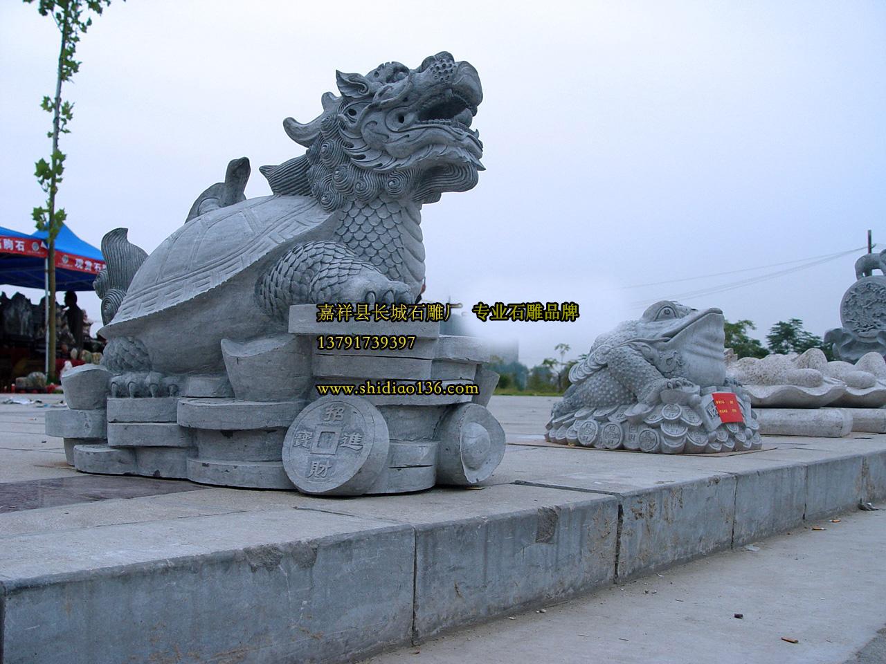 石雕工艺品展示广场,以及我们厂的获奖作品展示。