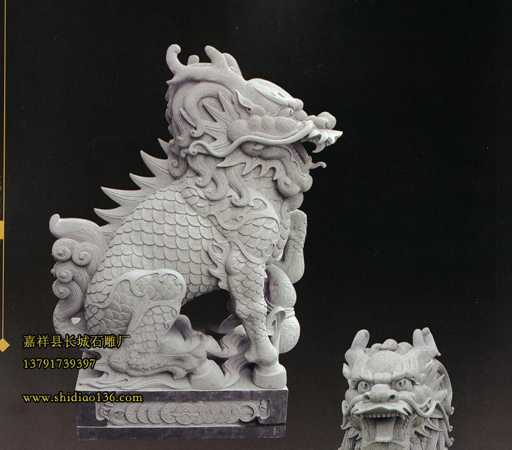石雕麒麟在风水石雕中有着很好的祥瑞作用。