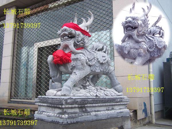 石雕麒麟可振家运,聚吉祥转好。石雕麒麟是吉祥的代表,将其安放在家中,有镇守家宅,增添家中吉祥的作用,令屋主财福齐临。