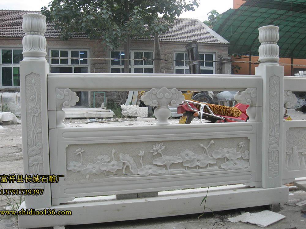 汉白玉石雕栏板