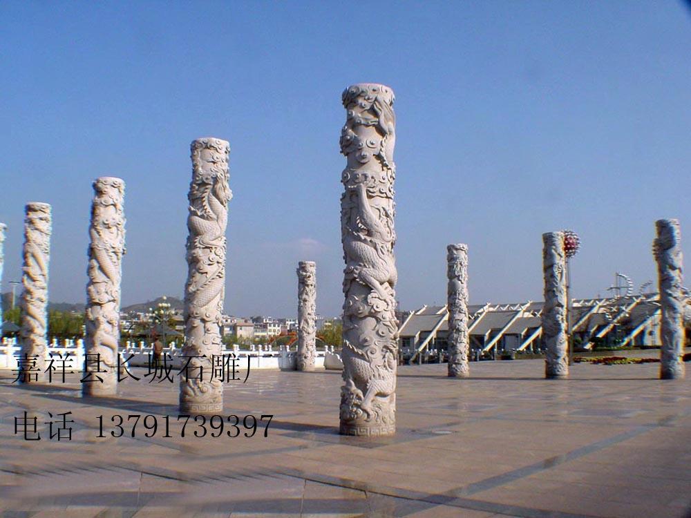 所谓的石雕龙柱,主要是指由优质石材、玉料制作而成的圆柱状或是棱状的浮雕,其上面通常雕刻着盘龙的图案,这些刻有龙的图案总是栩栩如生、惟妙惟肖,让人赞叹不已。