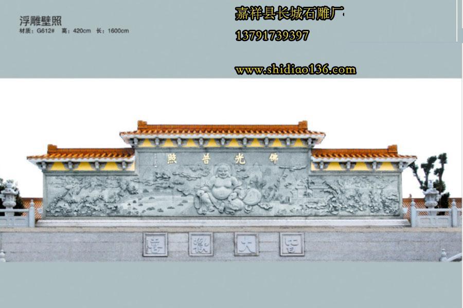 寺院石雕壁画