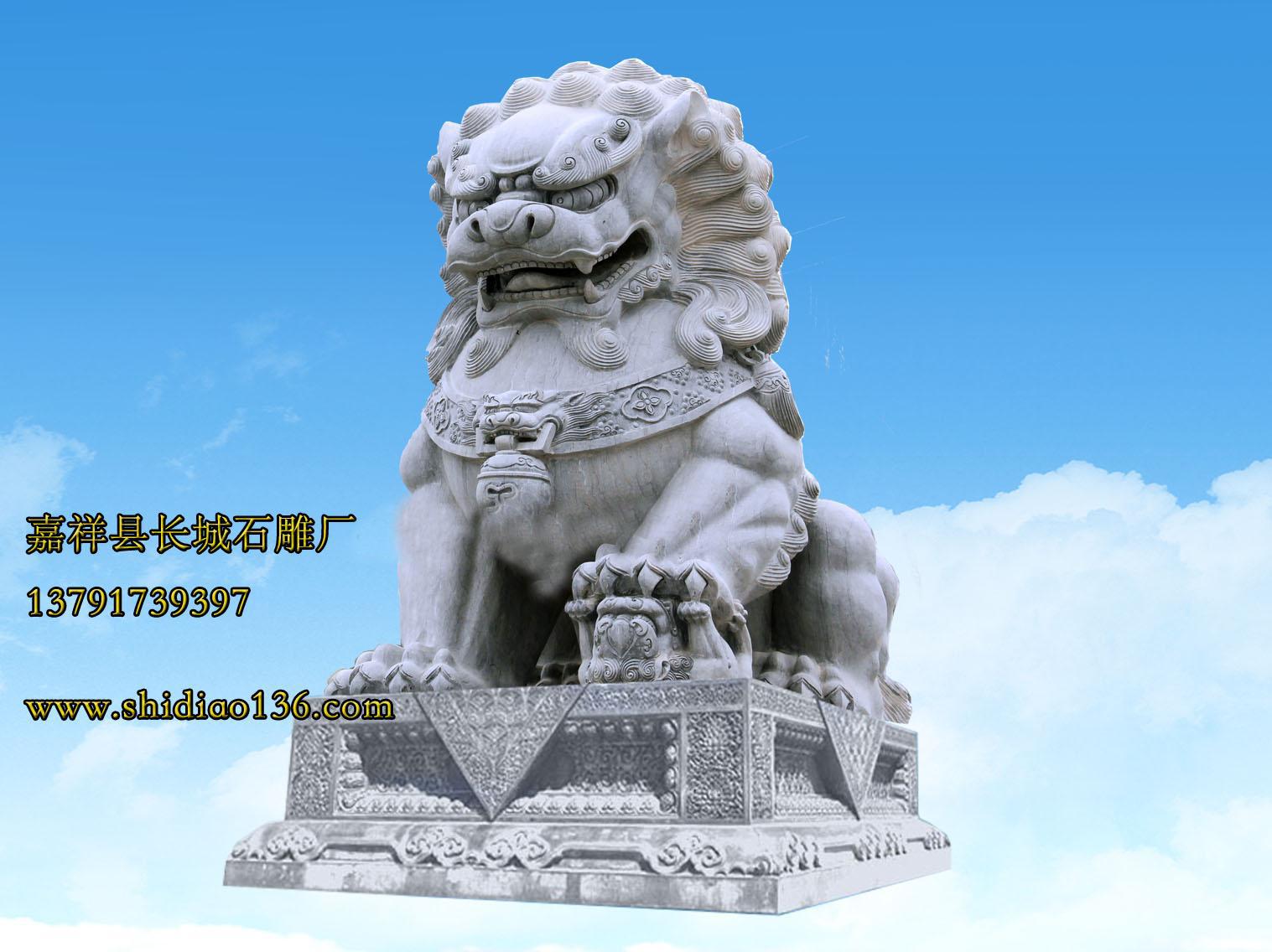 汉代石狮子