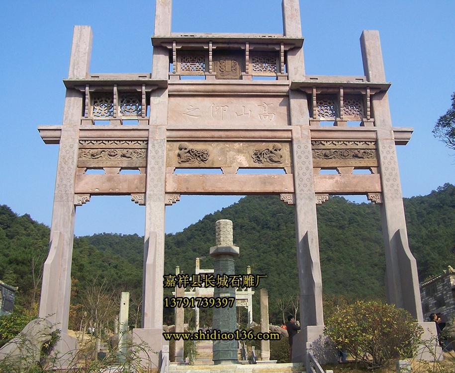 古代石牌楼雕刻样式