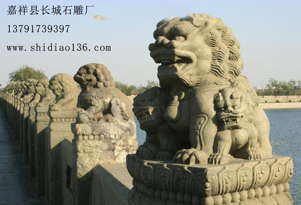 卢沟桥石狮子的造型千姿百态