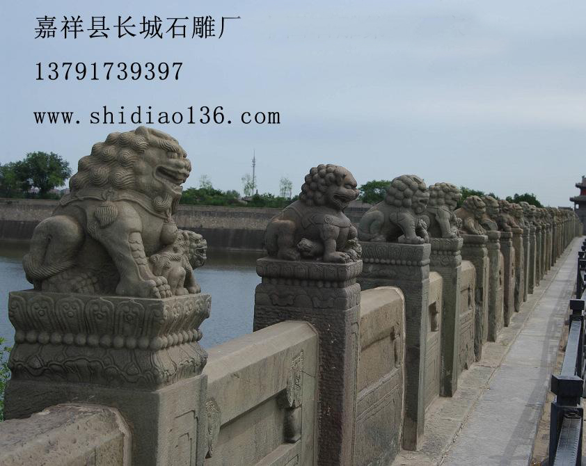 卢沟桥石狮子