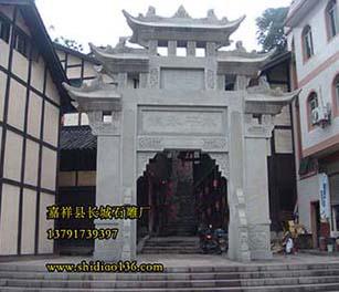 石牌坊石牌楼设计建造实例一古蔺县太平镇石牌坊