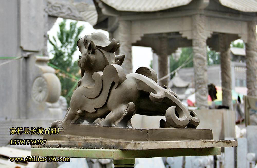 石雕貔貅泥塑设计稿