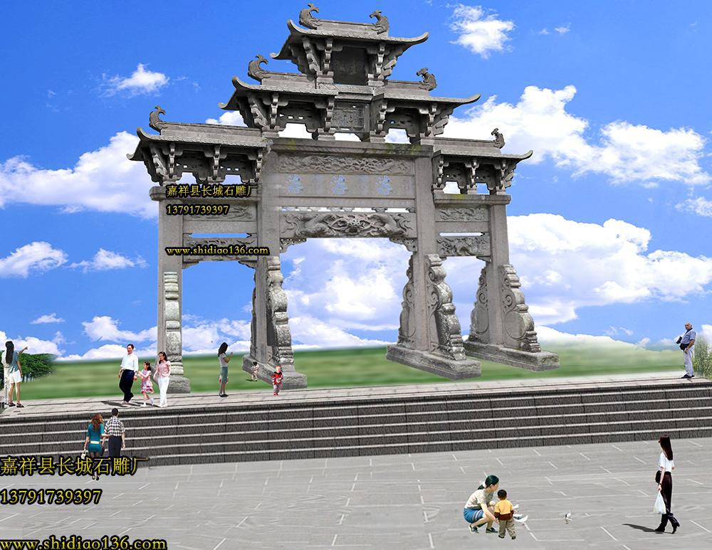 徽州石雕牌坊